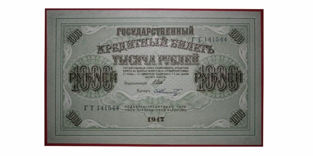 13580
