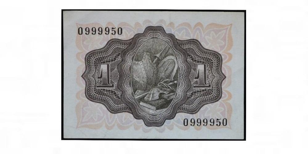 18256