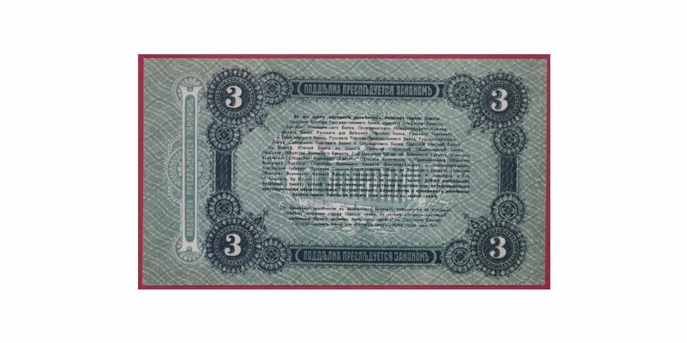 18911
